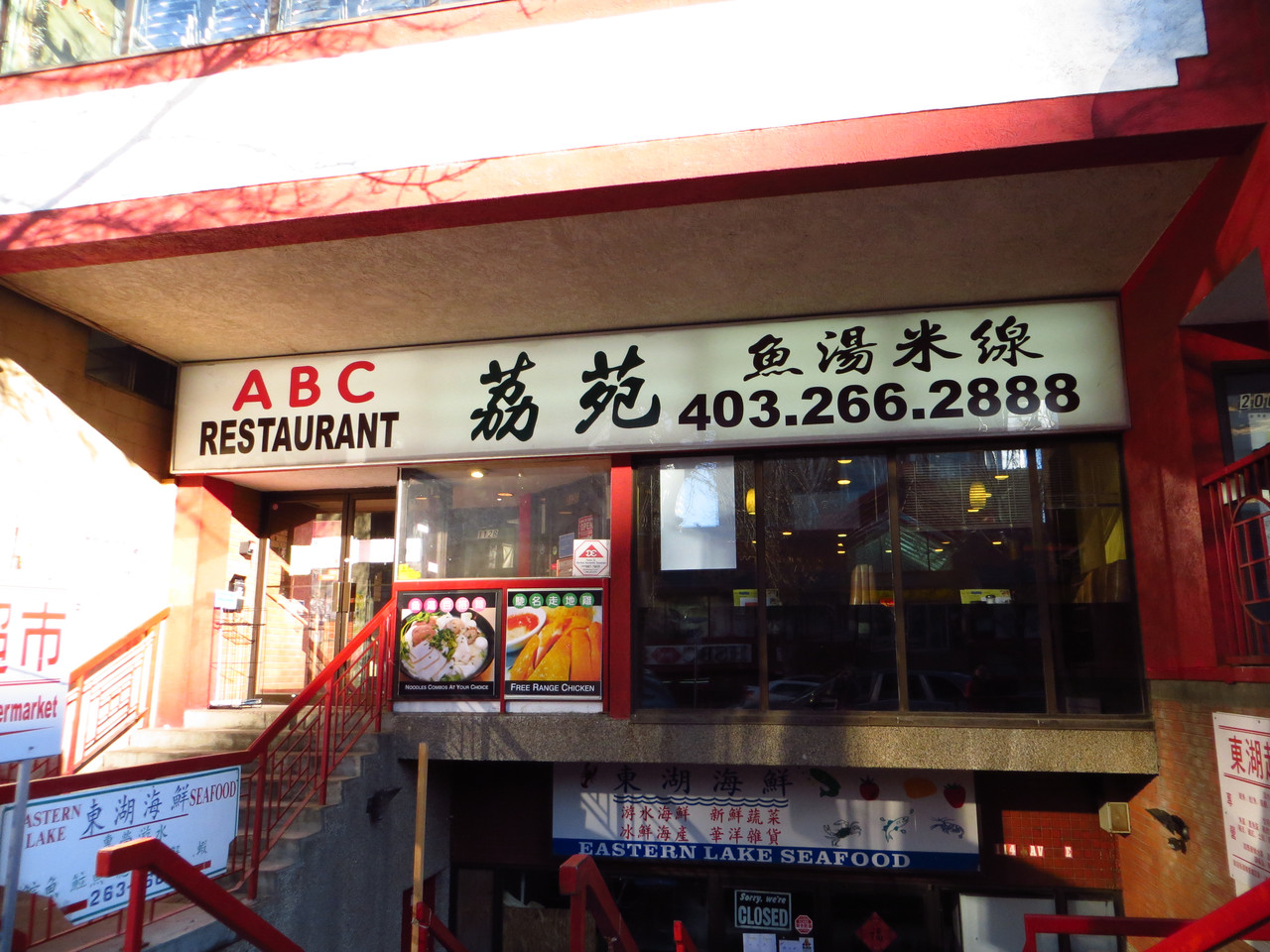 chinese places near me
