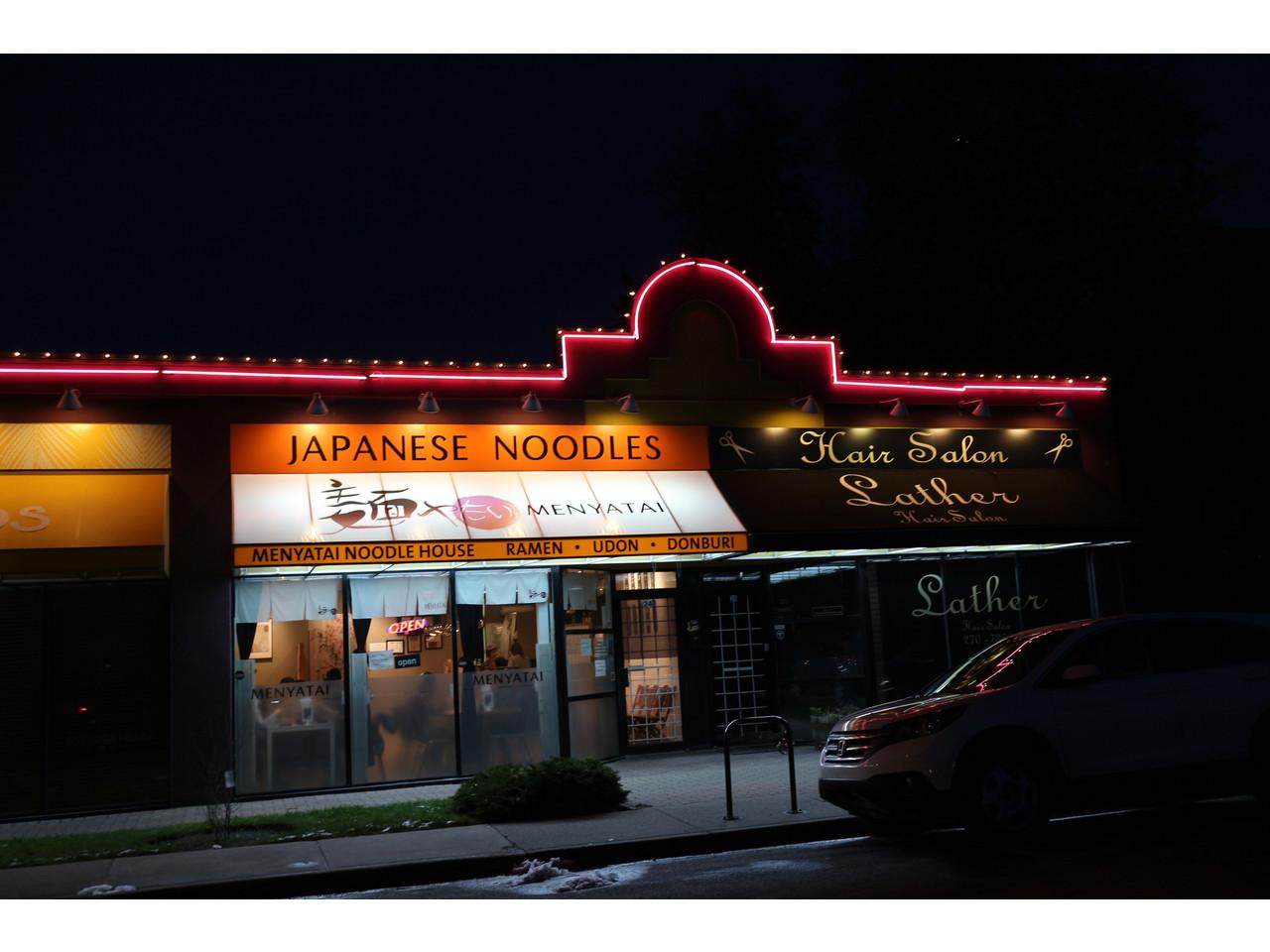 Edmonton Ramen Restaurant